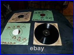 VERY RARE JAPANESE WWII Paper Mache RECORD CASE with 4 10 78 Records & lyrics